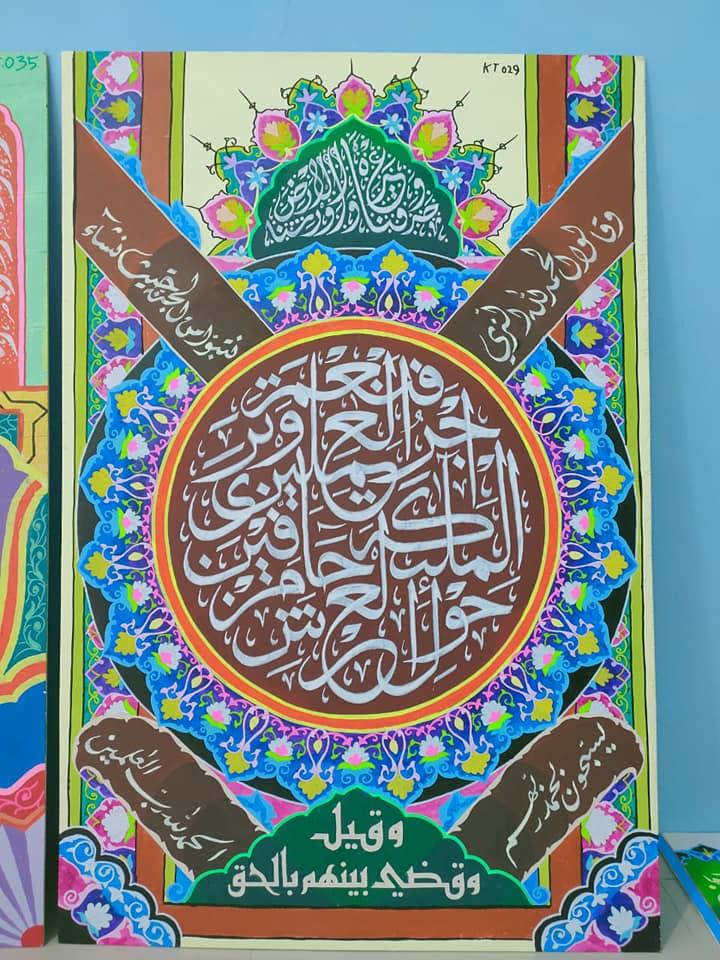 Download Beberapa karya kaligrafi Dekorasi  MTQ Provinsi Kepulauan Riau 19 september 2020... 2
