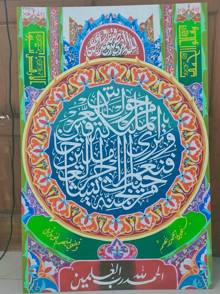 Download Beberapa karya kaligrafi Dekorasi  MTQ Provinsi Kepulauan Riau 19 september 2020... 1