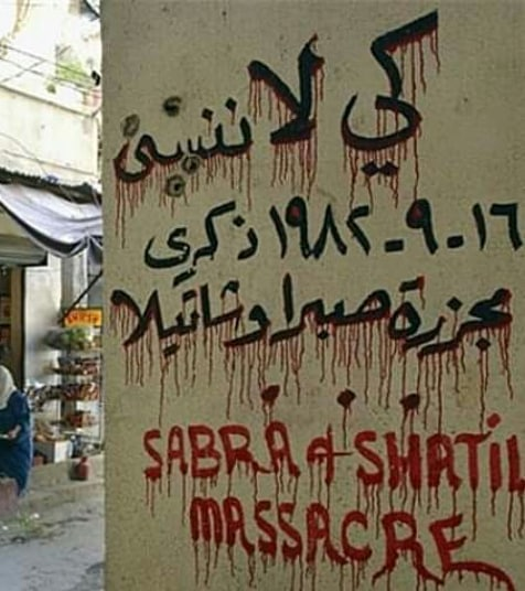 Download Gambar Naskhi Ehab Ibrahim Gaya Turky يصادف اليوم الذكرى الثامنة والثلاثين لمجزرة صبرا وشاتيلا…
