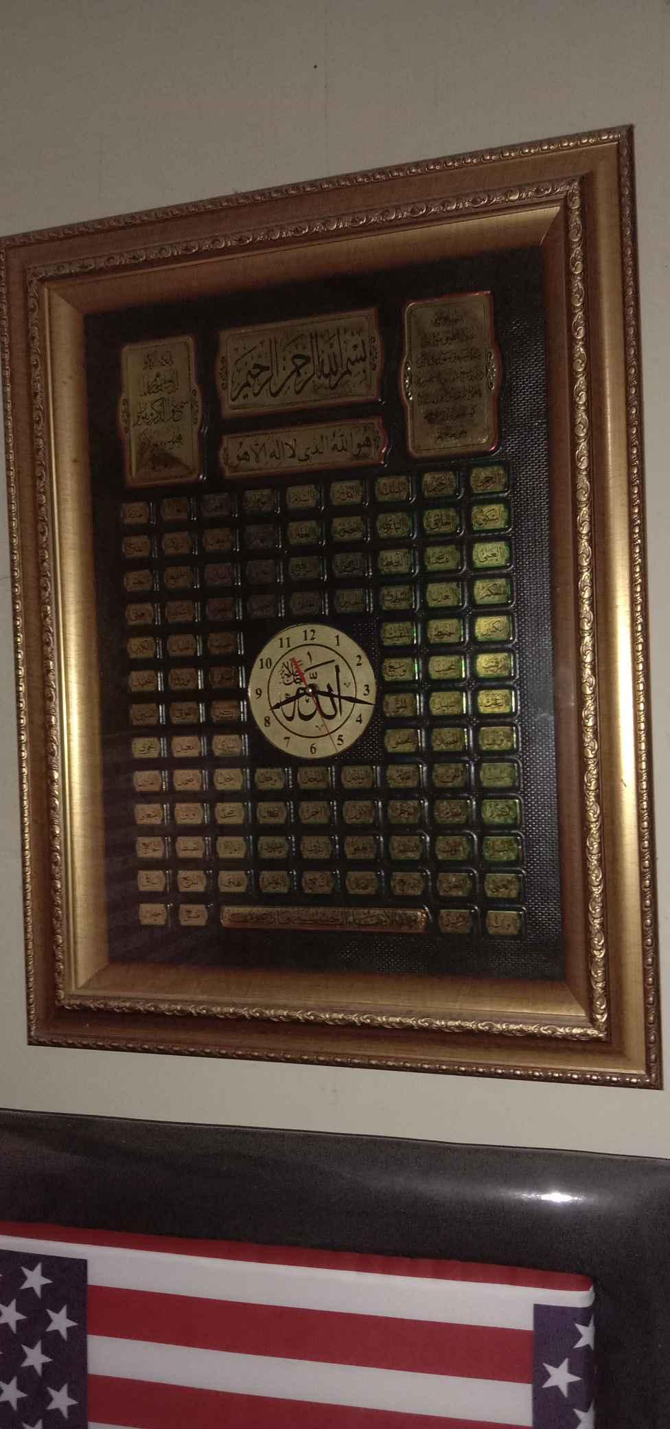 Download Jual kaligrafi Asmaul Husna 1