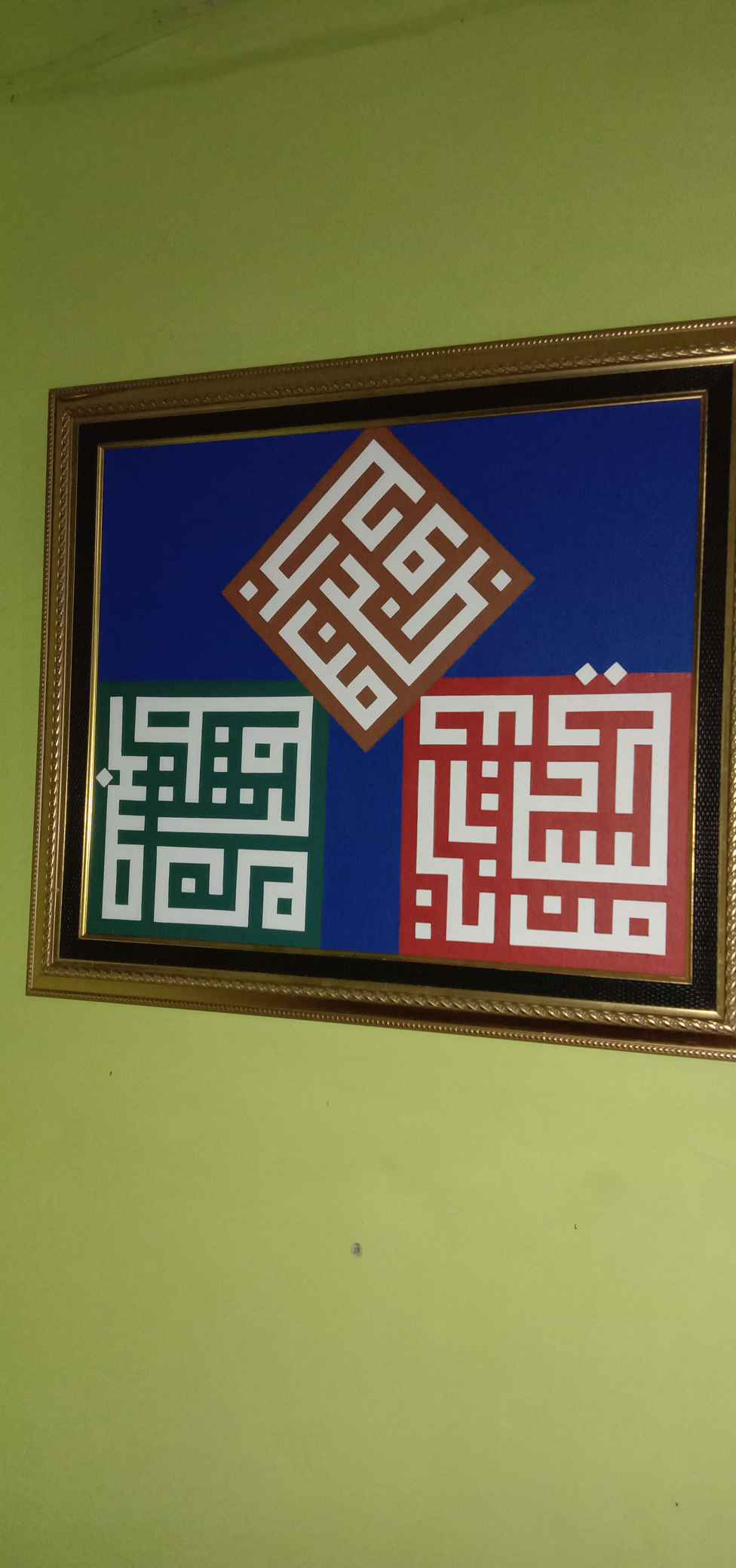 Download Jual kaligrafi spon 1