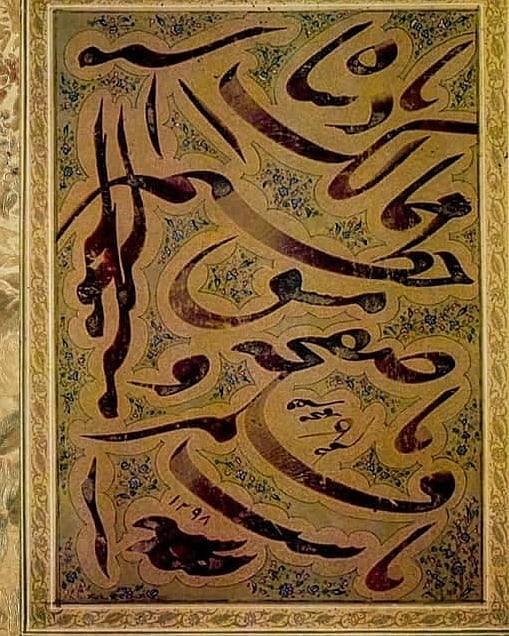 Download Photo Kaligrafi سیاه مشق خط  میرزا  محمد کاظم  پادشاه ممالک خطیم  صفحه مشق ما قلمرو ماست  . . …- Vahedi Masoud
