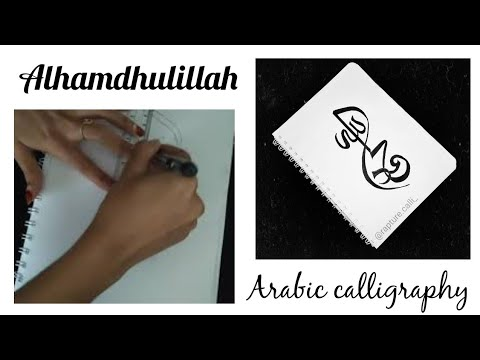 Download Video Alhamdulillah calligraphy for beginners/ Arabic calligraphy