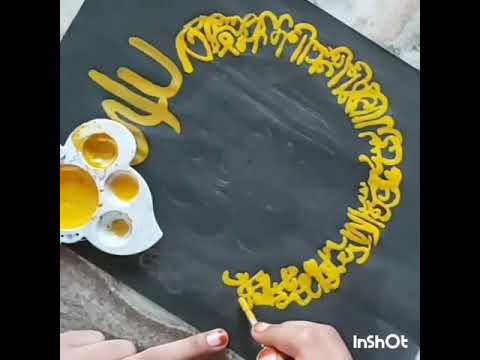 Download Video Arabic Calligraphy/Ayatul Kursi/Watch & Enjoy my new video/Quranic Calligraphy.