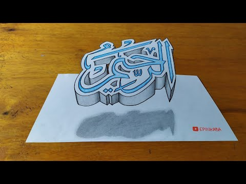 Download Video Cara menggambar kaligrafi asmaul husna AR RAHIIM 3D | Doodle art | Arabic calligraphy
