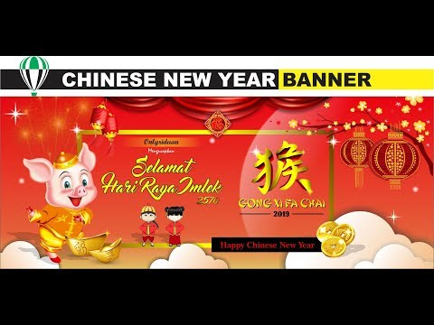 Download Video Desain Spanduk Hari Raya Imlek di CorelDRAW – Chinese New Year Banner