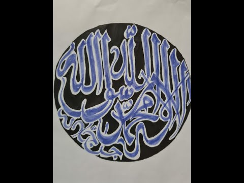 Download Video EASY ARABIC CALLIGRAPHY || Creativity siblings