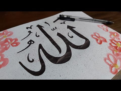 Download Video How to write ALLAH in arabic calligraphy by using only a black ink pen🖌🖊