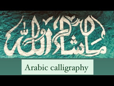 Download Video Masha allah in Arabic calligraphy/calligraphy for beginners/Arabic calligraphy/ma sha allah