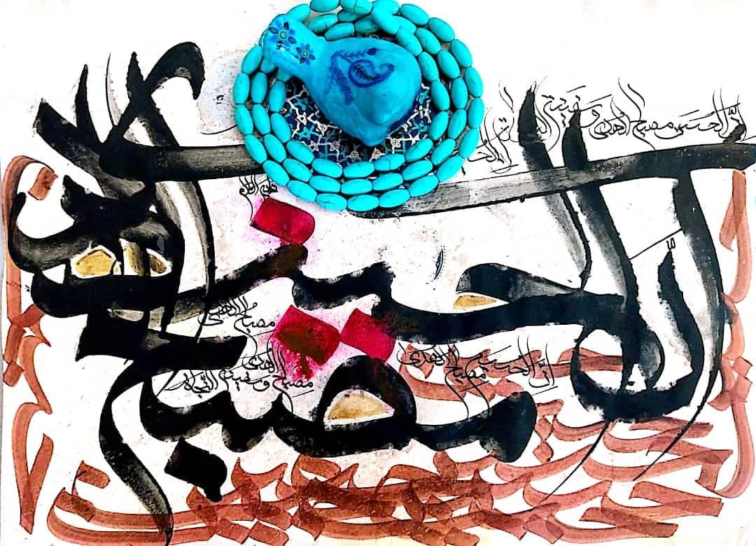 Farisi/Nasta'liq khatestan  ﷽ اِنَّ الْحُسین مِصباحُ الْهُدی وَ سَفینَةُ الْنِّجاة . . .  @istadehayeiran  @… 232