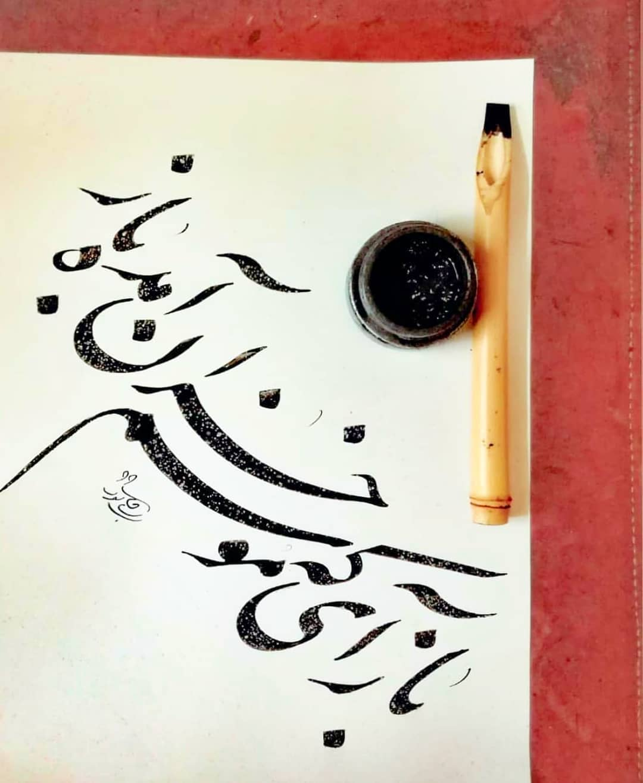 Farisi/Nasta'liq khatestan  ﷽ باز آی که موسم خزان آمده باز . . .  @khatestan… 592