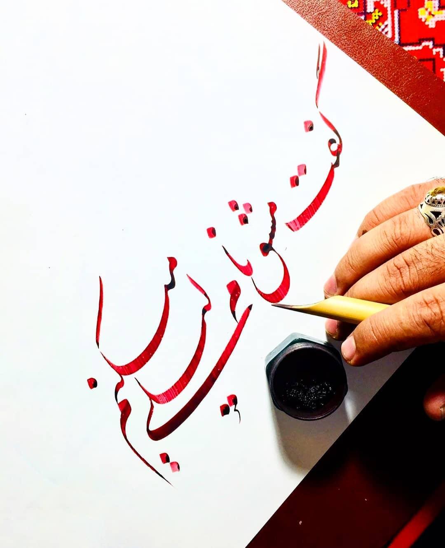 Farisi/Nasta'liq khatestan  ﷽ گفت مشق نام لیلی میکنم . #خطستان  @khatestan #خوشنویسی_مدرن#خوشنویسی_با_قلم_ن… 883