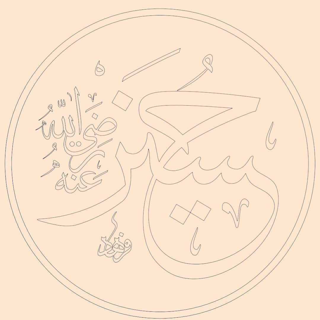 Karya Kaligrafi Biz bedirde muhammediyiz.  Kerbelada hüseyniyiz. (İmam-ı Âzam Ebu Hanife.)…- Ferhat Kurlu