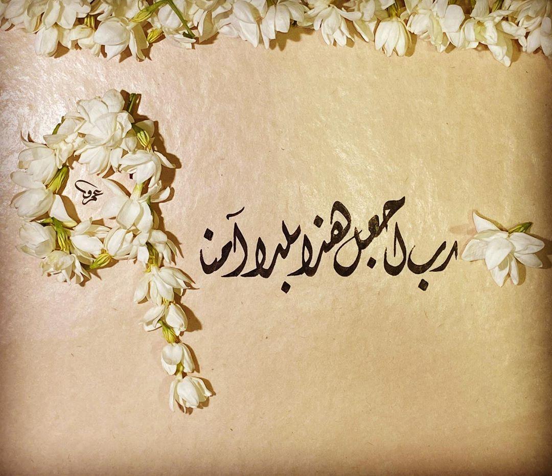 Khat Diwani Ajhalawani/Amr (رب اجعل هذا بلداً آمنا) #اليوم_الوطني #اليوم_الوطني_السعودي90 #اليومالوطنيالسع… 52