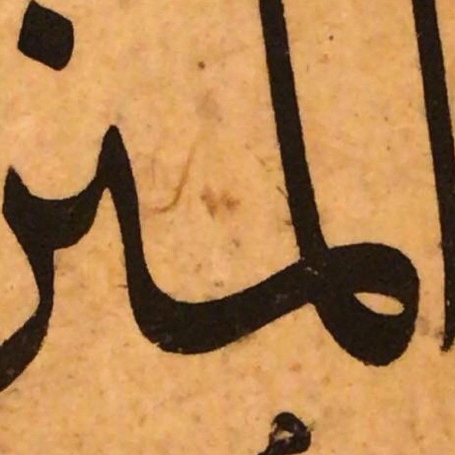 Khat Diwani Ajhalawani/Amr شوقي عليه الرحمة... 598 1