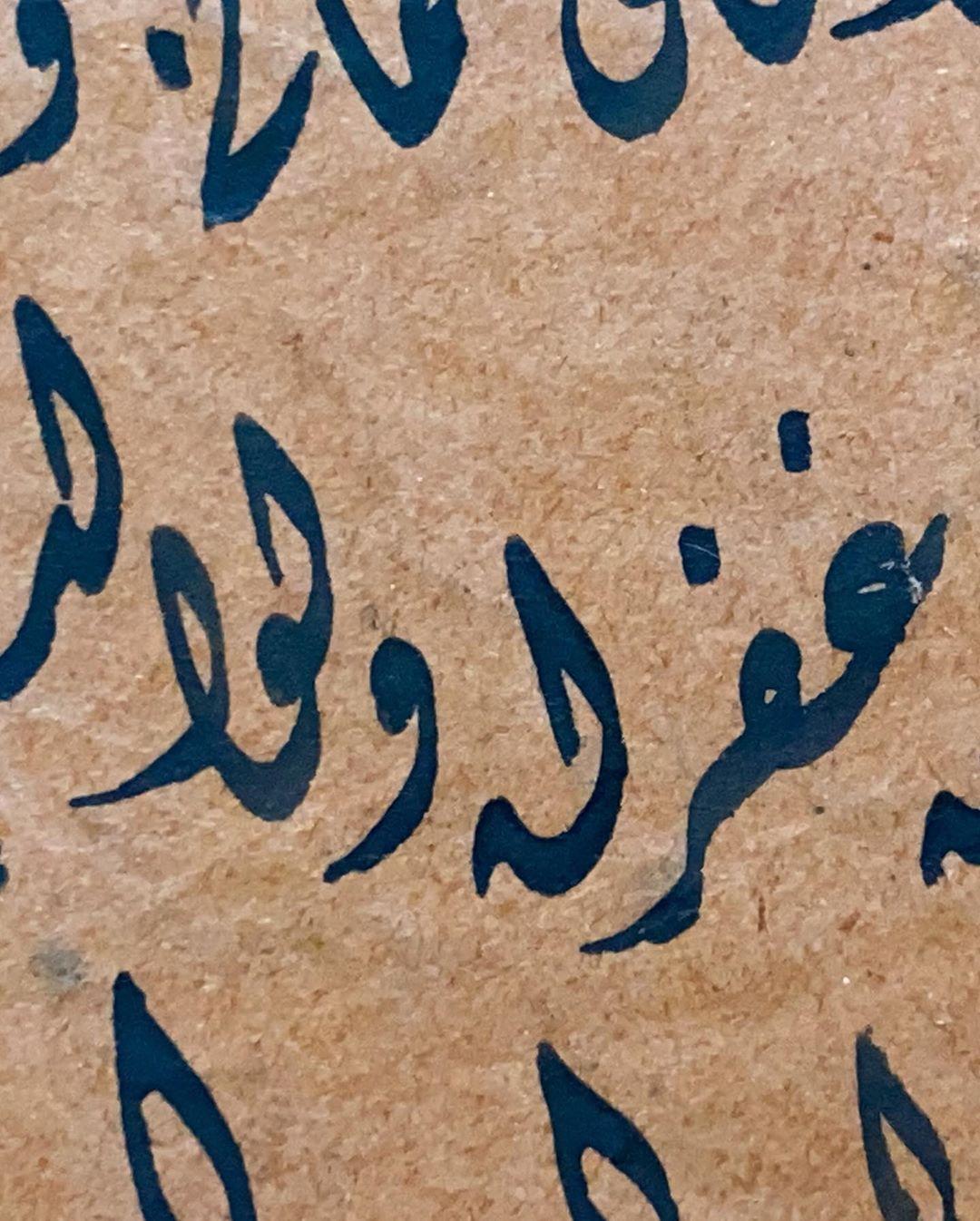 Khat Diwani Ajhalawani/Amr من مقتنياتي - حليم رحمه الله... 511 1