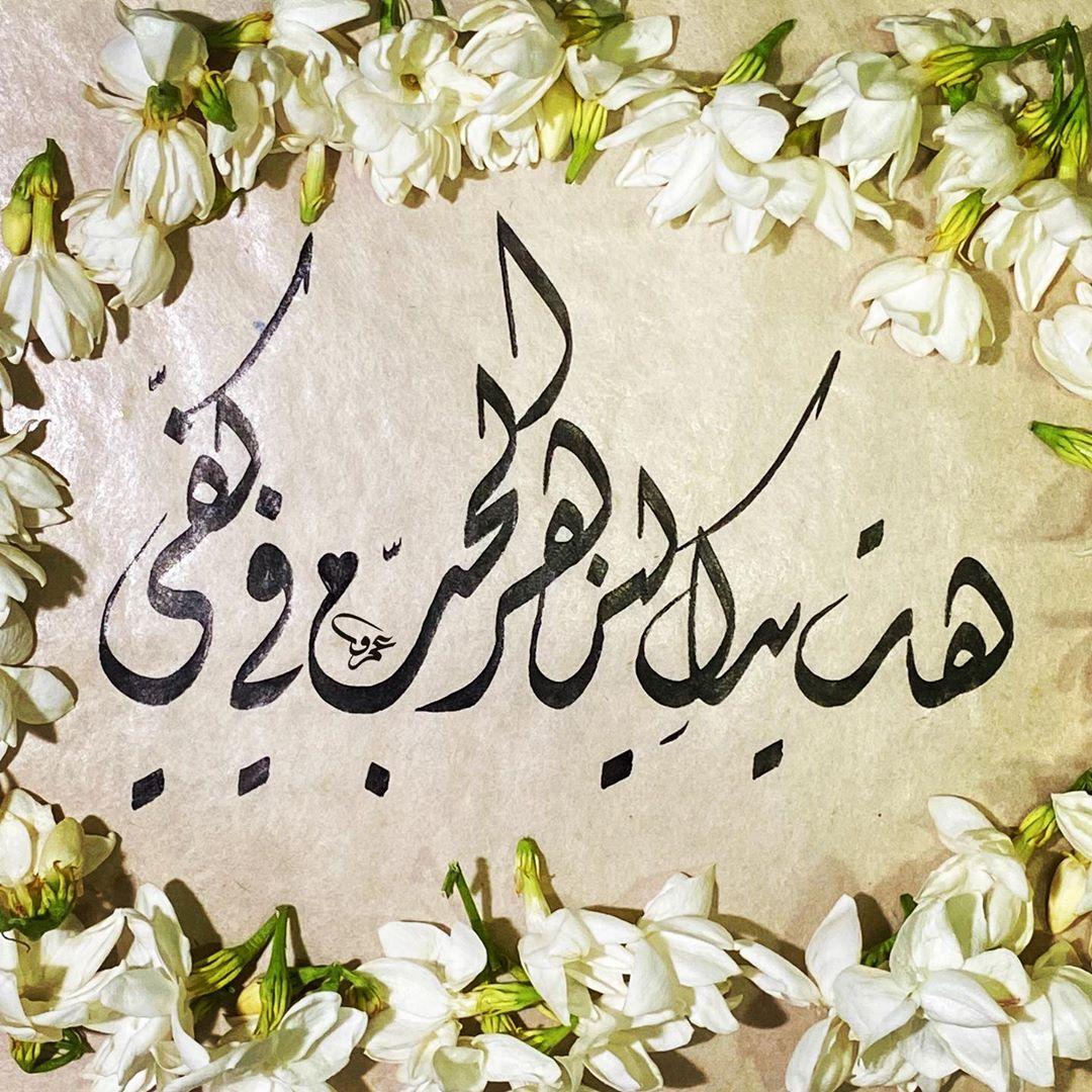 Khat Diwani Ajhalawani/Amr هاتِ يدك ليزهر الحب في كفي  #خط #خطي #الخط_العربي #الخط_الديواني #خط_الرقعة #دي… 57