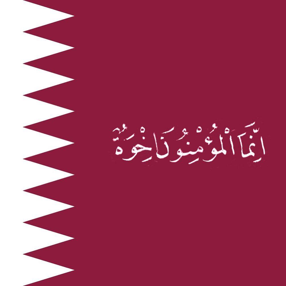Thuluth Arabic Calligraphy Omeryildizbursa #qatar #qatar… 168