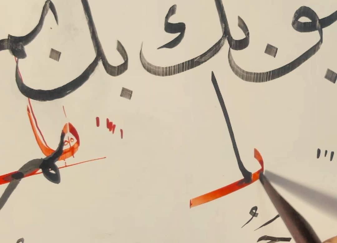 Works Calligraphy Haythamsalmo تصليح للشيخ خضر ليله  منذ 4اشهر… 103