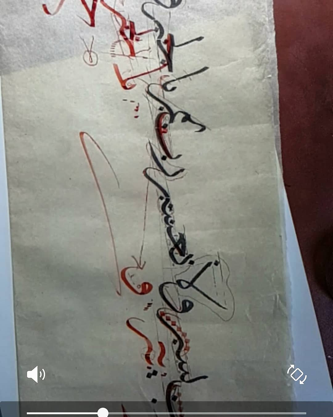 Works Calligraphy Haythamsalmo كتابة الشاب ابراهيم شاهير منذ شهرين بثت على انستغرام… 124