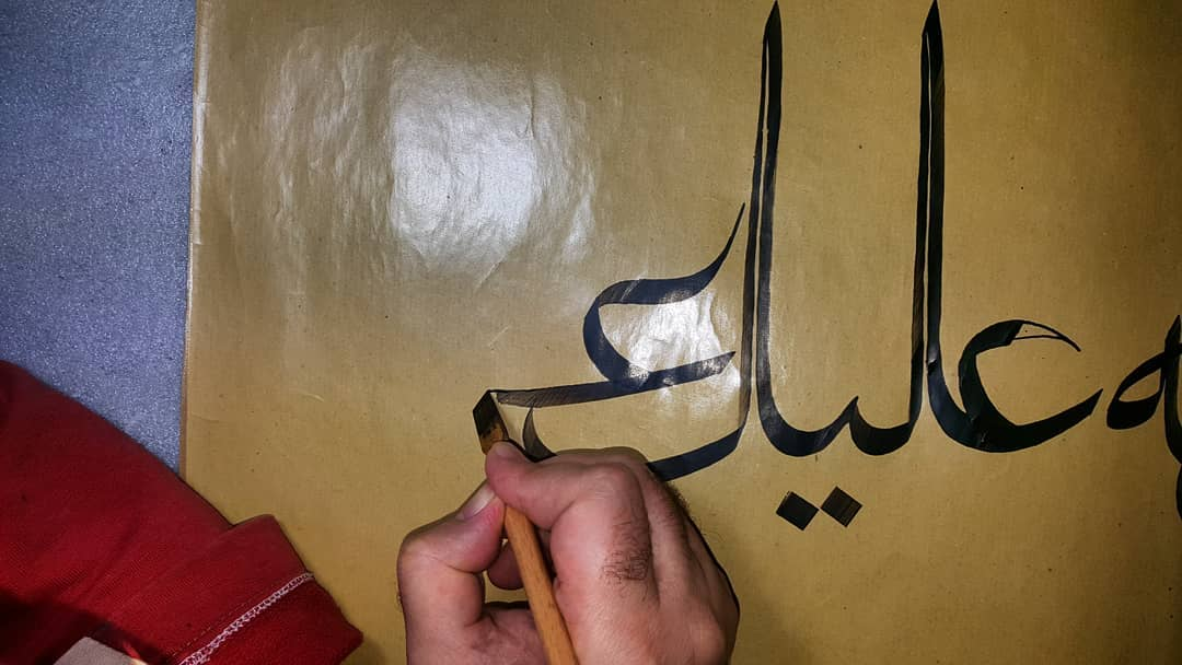 Works Calligraphy Haythamsalmo وكان فضل الله عليك عظيما .المحقق لايقبل القالب هكذا طلب مني Mühakkak hattı kalıp... 133 1