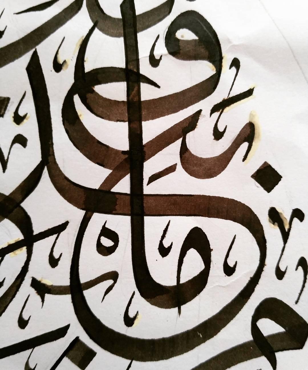 Works Calligraphy Taufik Hasibuan ... 52 1