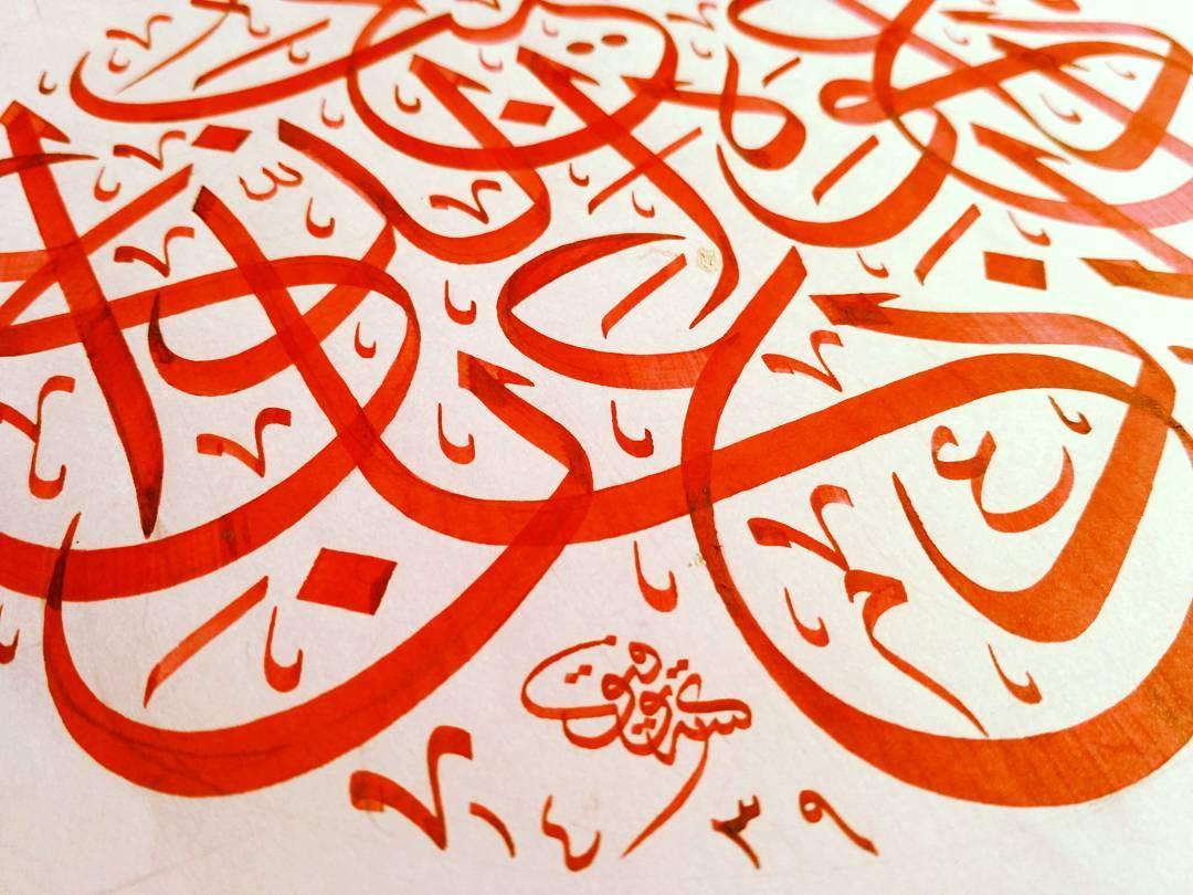 Works Calligraphy Taufik Hasibuan … 69