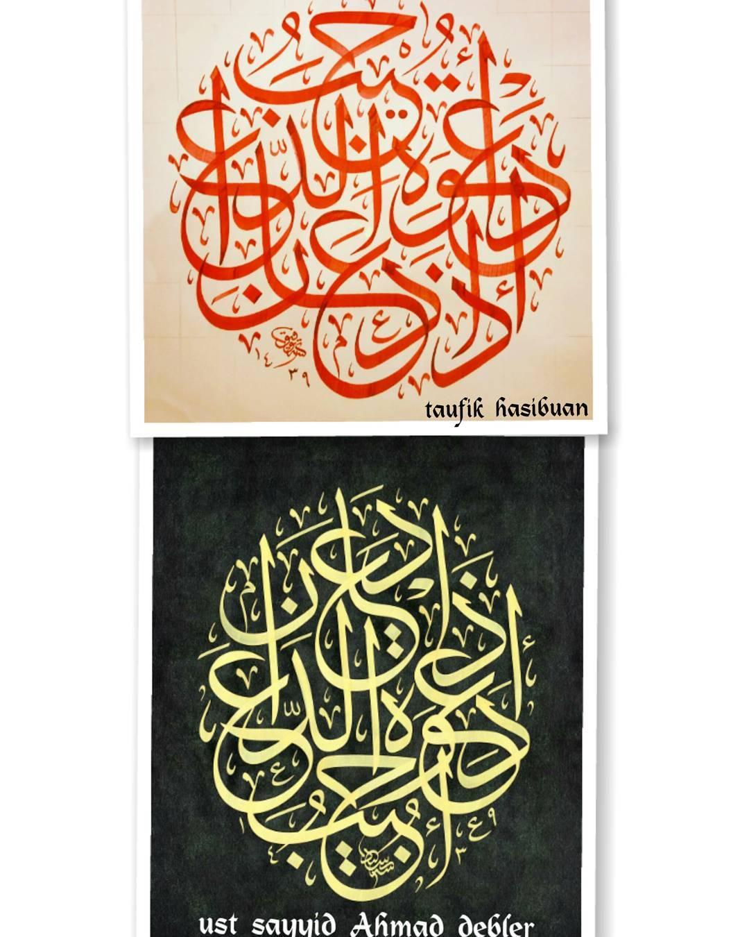 """Works Calligraphy Taufik Hasibuan Jangan di bandingin"""" ya temen""""…. Yg penting gores aja…. Hehe … 78"""