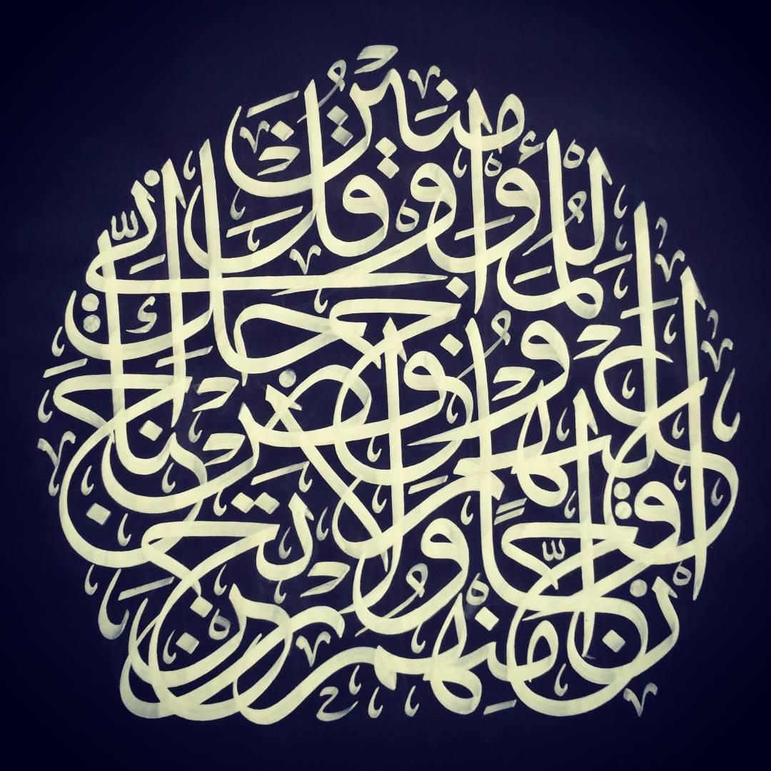 Works Calligraphy Taufik Hasibuan Potongan ayat lomba   #dekorasi  #karton hitam  #tc medan... 118 1