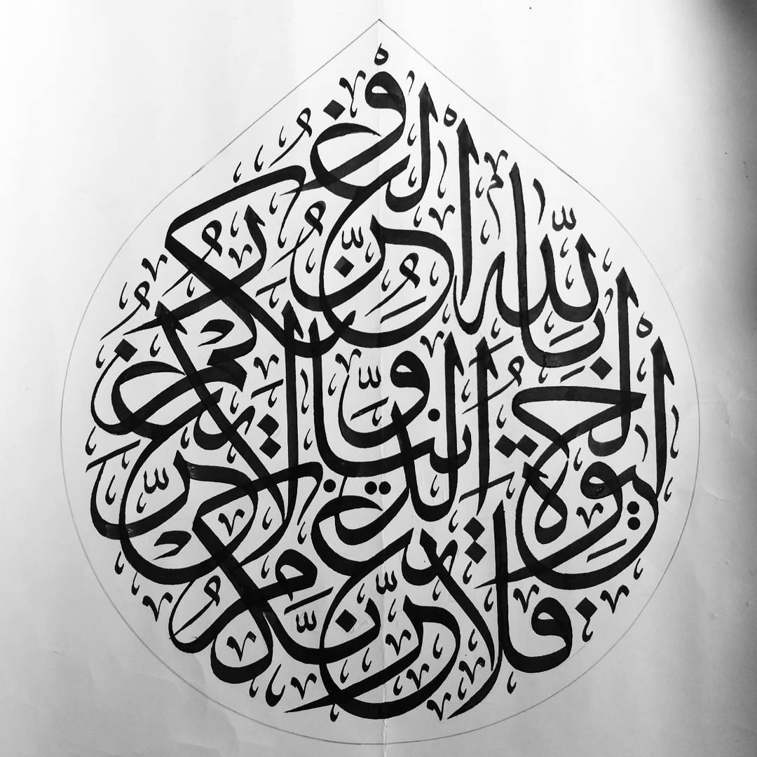 Works Calligraphy Taufik Hasibuan Potongan ayat lomba naskah... #ceritanya bantu kawan nyusun ayat.  فلا تغرنكم ال... 103 1