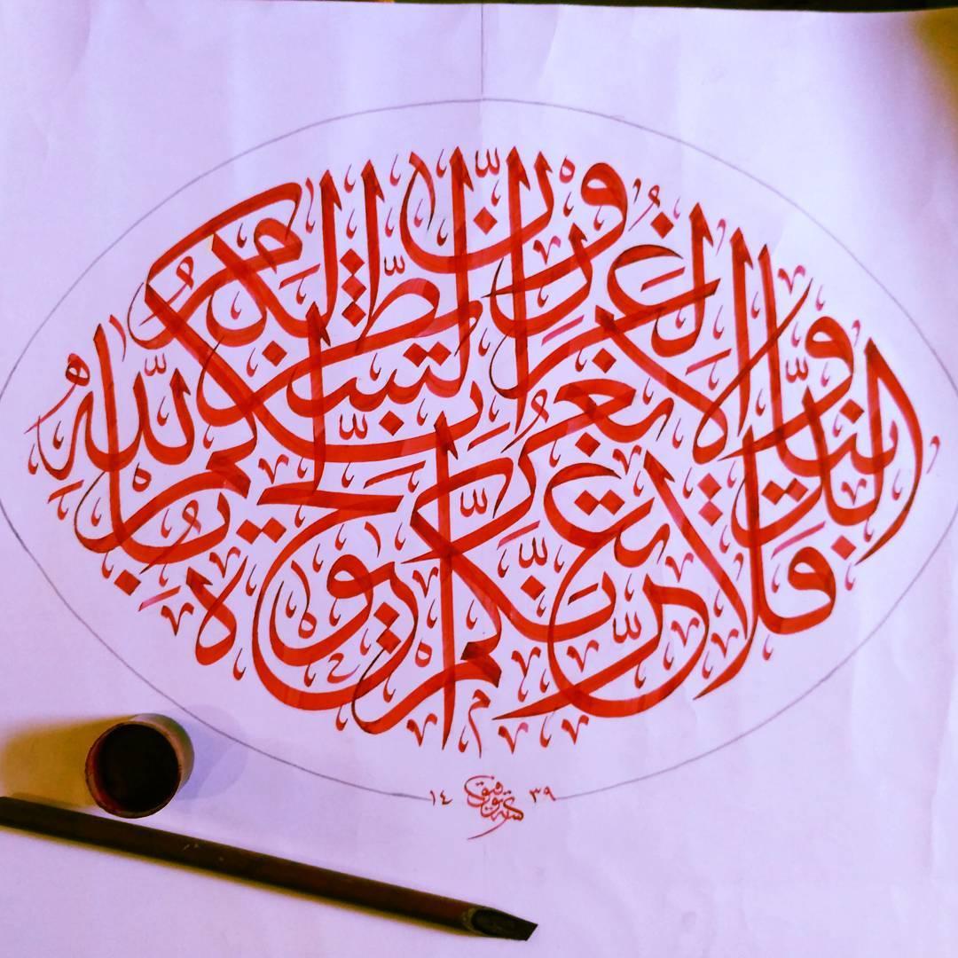 Works Calligraphy Taufik Hasibuan Potongan ayat lomba naskah... #ceritanya lagi bantu kawan lomba.... #bantu sket.... 126 1