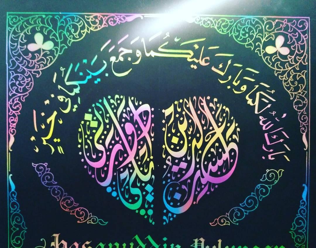 """Works Calligraphy Taufik Hasibuan Sebuah ikatan """" Cinta """" … 41"""