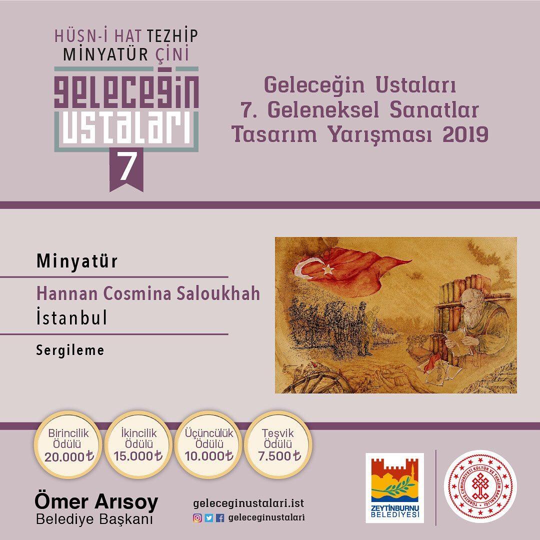geleceginustalari Zeytinburnu Belediyesi 7. Geleneksel Sanatlar Tasarım Yarışması Minyatür Brans… 35