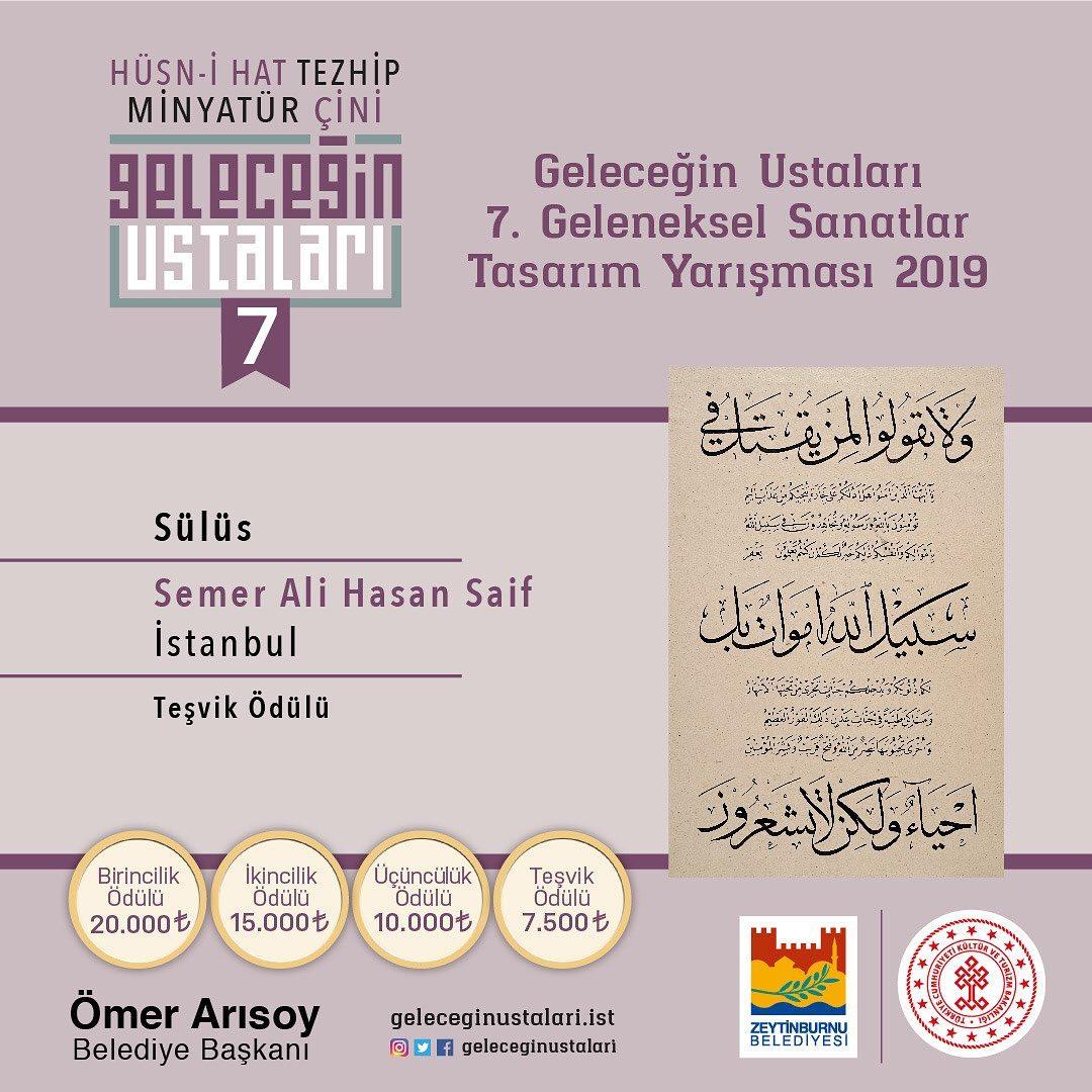 geleceginustalari Zeytinburnu Belediyesi 7. Geleneksel Sanatlar Tasarım Yarışması Sülüs Branşı T… 20