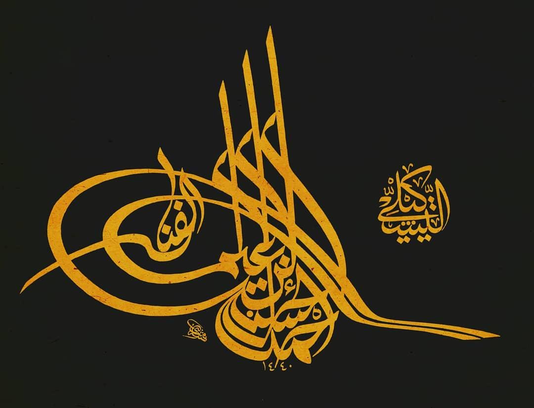 khat/hat/kat Tsulust/Thuluth Mothana Alobaydi اسم العزيز الفنان احمد حسن الزعيم… 214