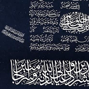 khat/hat/kat Tsulust/Thuluth Mothana Alobaydi ... 118 1