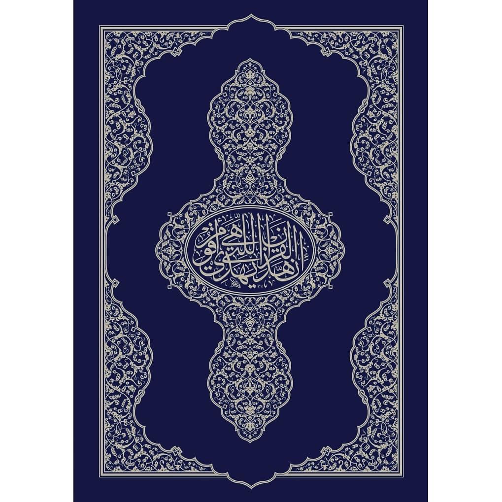 khat/hat/kat Tsulust/Thuluth Mothana Alobaydi … 147