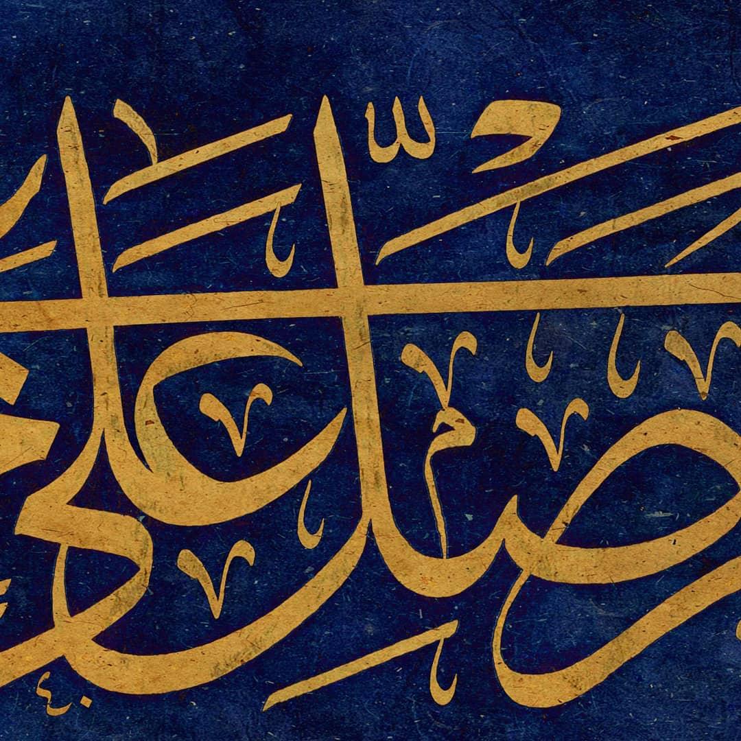 khat/hat/kat Tsulust/Thuluth Mothana Alobaydi ... 162 1