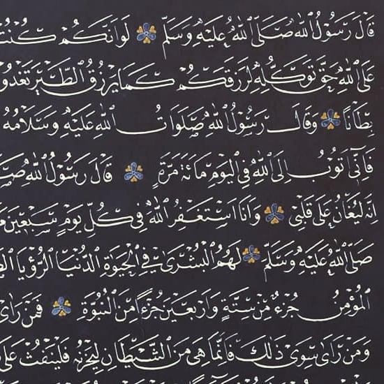 khat/hat/kat Tsulust/Thuluth Mothana Alobaydi ... 186 1