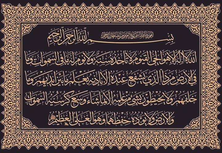 khat/hat/kat Tsulust/Thuluth Mothana Alobaydi … 265