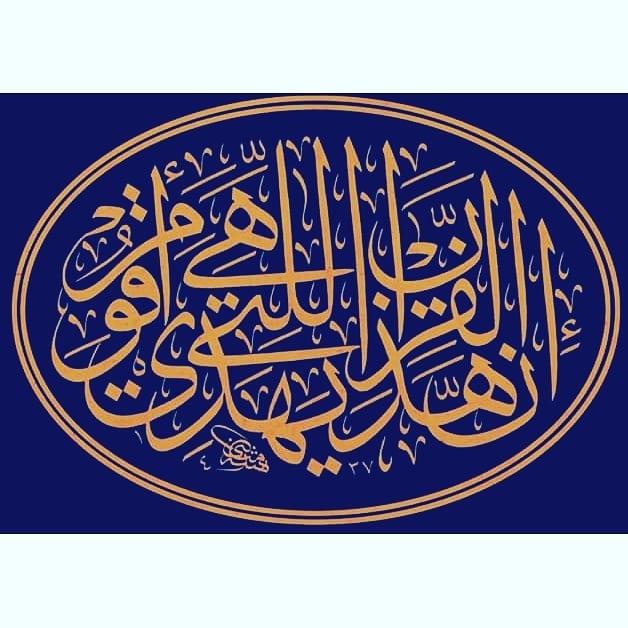 khat/hat/kat Tsulust/Thuluth Mothana Alobaydi … 394