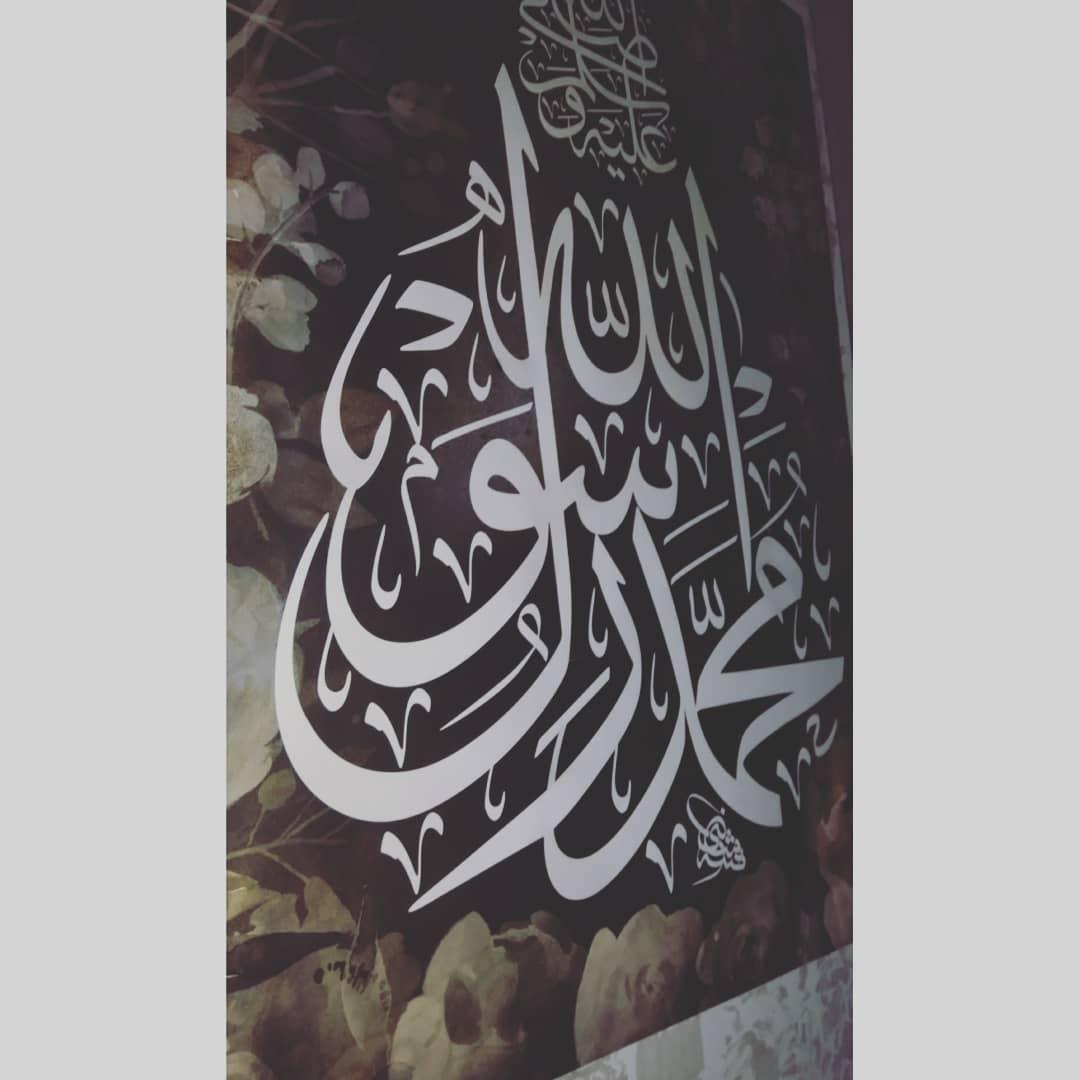 khat/hat/kat Tsulust/Thuluth Mothana Alobaydi Print on canvas... 188 1