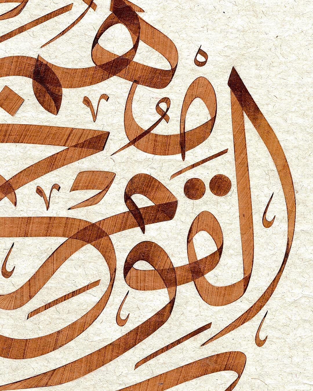 al kattat احمدعلی نمازی  ....animation :@wissamsaqaf . . . . . . . . . .#islamic #arabicart #bismillahirr... 432 3