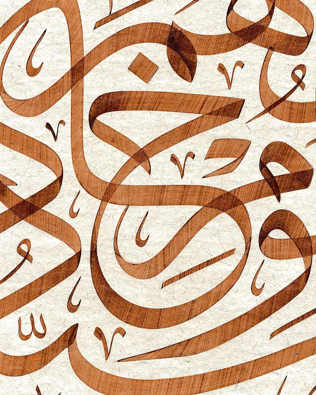 al kattat احمدعلی نمازی  ....animation :@wissamsaqaf . . . . . . . . . .#islamic #arabicart #bismillahirr... 432 4