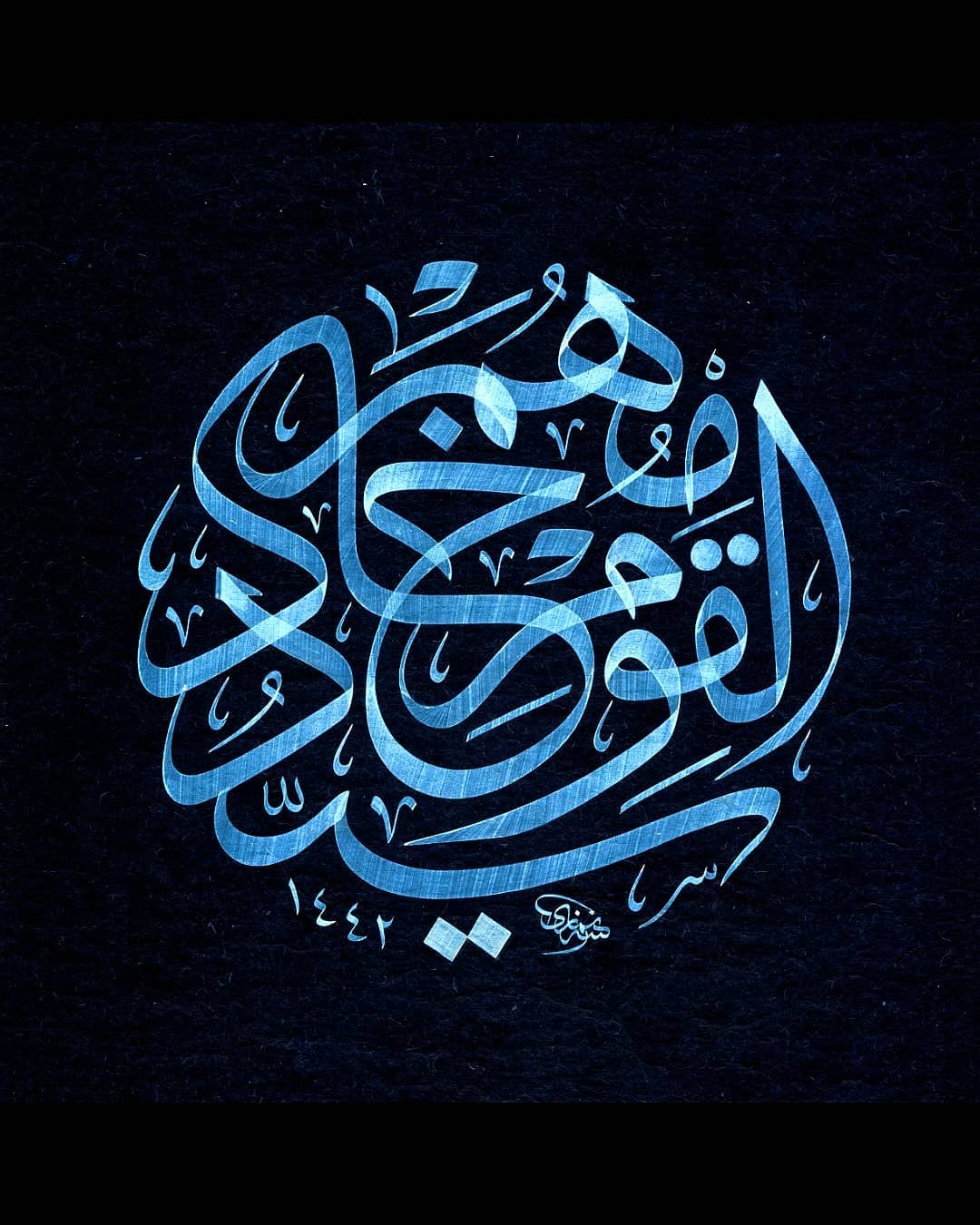 al kattat احمدعلی نمازی  ....animation :@wissamsaqaf . . . . . . . . . .#islamic #arabicart #bismillahirr... 432 2