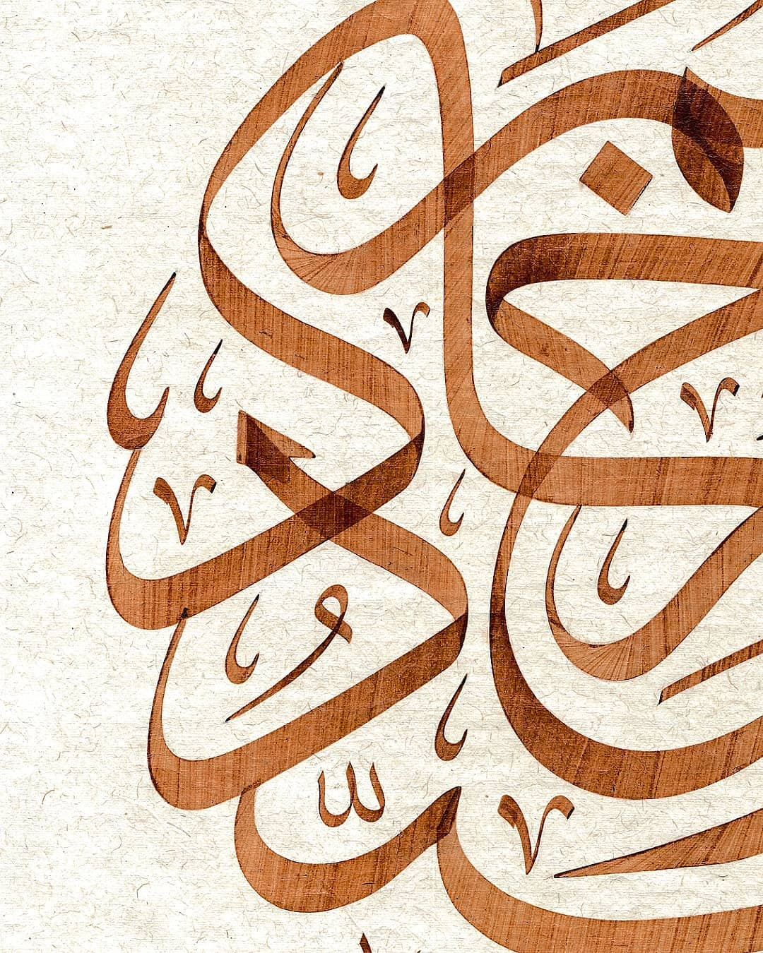 al kattat احمدعلی نمازی  ....animation :@wissamsaqaf . . . . . . . . . .#islamic #arabicart #bismillahirr... 432 5