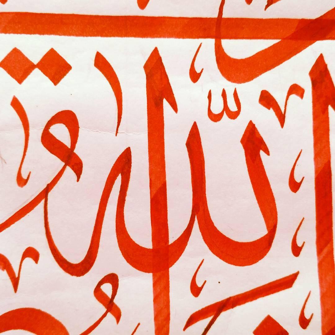 Works Calligraphy Taufik Hasibuan Membantu teman untuk mtq...   #bantu nyeket naskah. وما كان الله ليضل قوما بعداذ... 114 2