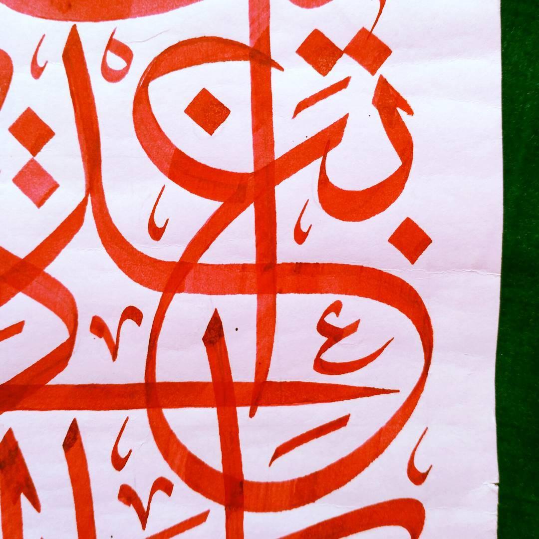 Works Calligraphy Taufik Hasibuan Membantu teman untuk mtq...   #bantu nyeket naskah. وما كان الله ليضل قوما بعداذ... 114 4