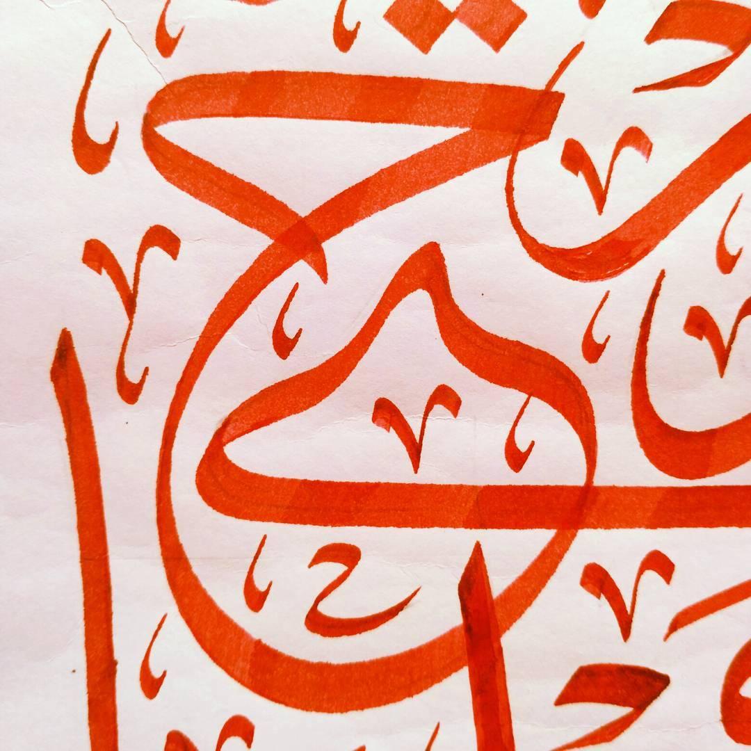Works Calligraphy Taufik Hasibuan Membantu teman untuk mtq...   #bantu nyeket naskah. وما كان الله ليضل قوما بعداذ... 114 3