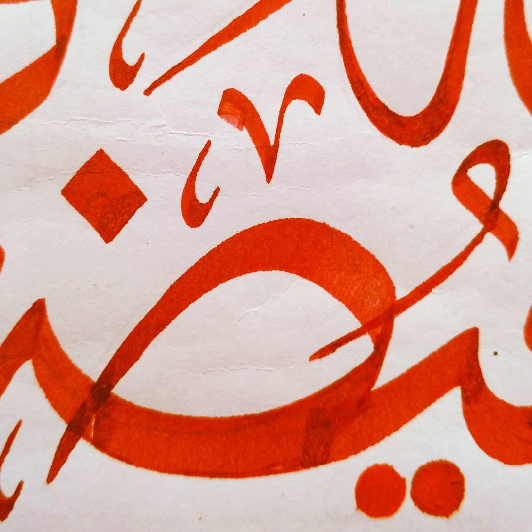 Works Calligraphy Taufik Hasibuan Membantu teman untuk mtq...   #bantu nyeket naskah. وما كان الله ليضل قوما بعداذ... 114 5